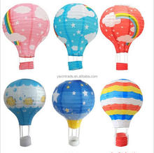 Rainbow printing paper lantern 12 inch hot air balloon wedding decoration children's bedroom hanging birthday party decorations