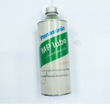 N990PANA-026 Mp 500ML Spray Grease