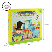 Puzzle The Circus Blocks Educational Wooden Toys