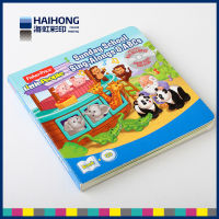 Child Book For Kids After School