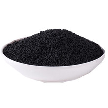 <strong>1000</strong> iodine value spherical activated carbon