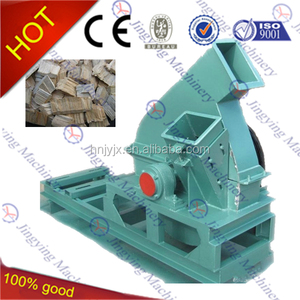 Portable wood chipper shredder petrol engine for sale