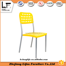 Pp plastic cheap outdoor plastic chairs for the elderly outdoor used