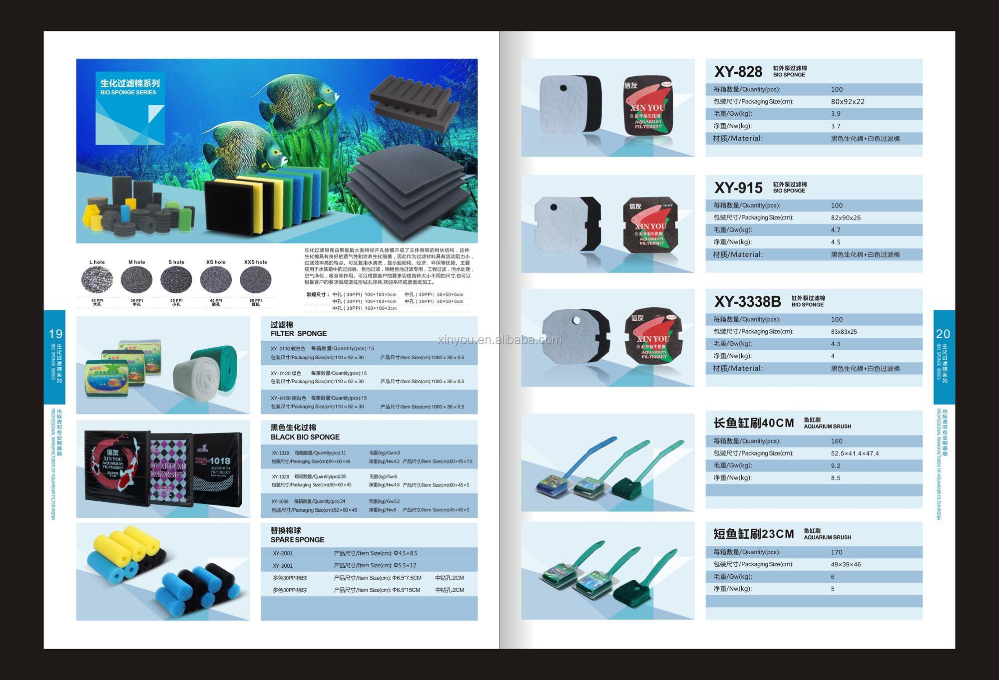 XINYOU tank brush, water brush for water filter, ceramic filter, filter system, aquarium products