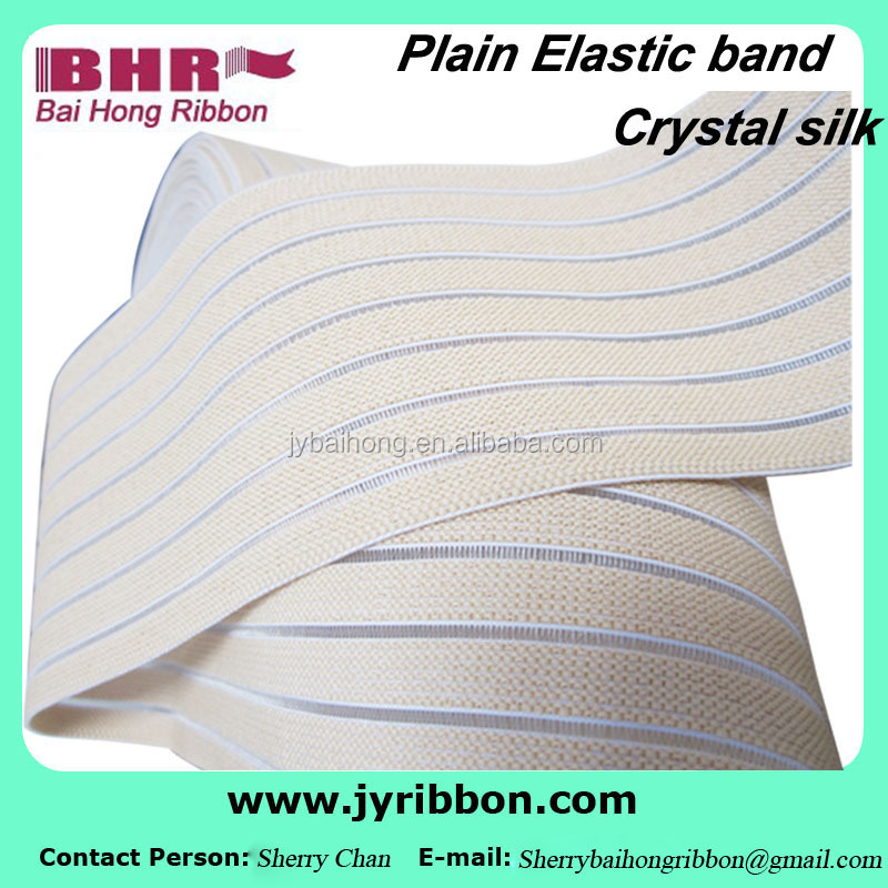 Hot style fish silk elastic ribbon