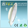 2014 best seller 2-3 year warranty zhongshan factory 24v led panel light pcb