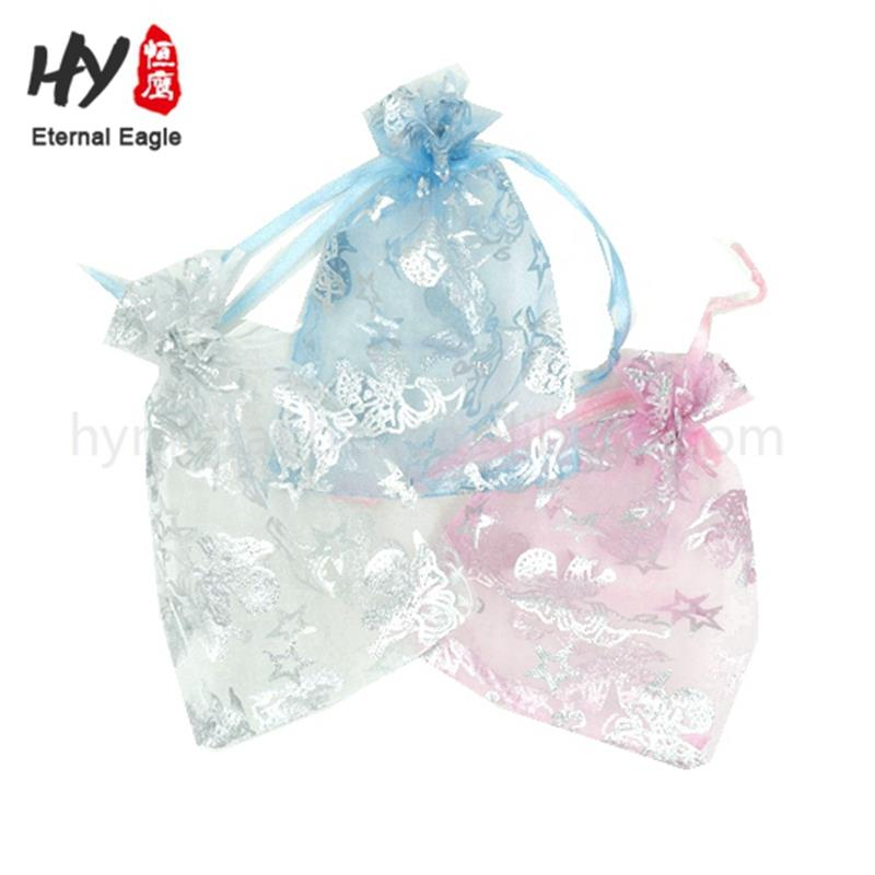 Beads decoration organza drawstrings pouches