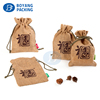 High quality promotion burlap jute bag cocoa beans packaging pouch hemp coffee bag