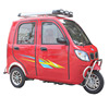 Fully enclosed chinese 3 wheel motorcycle for sale malaysia