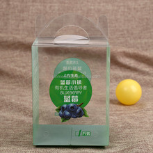 China manufacturer plastic box with lock and key With Good Service