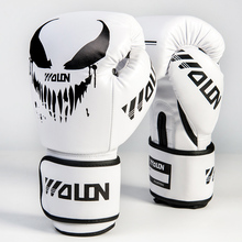 custom printed boxing gloves