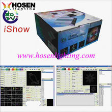 iShow laser software HS-LLS02