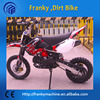 shopping from china 49cc pocket bike