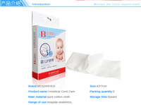 Pure cotton cloth disposable health &safe umbilical cord care for baby only