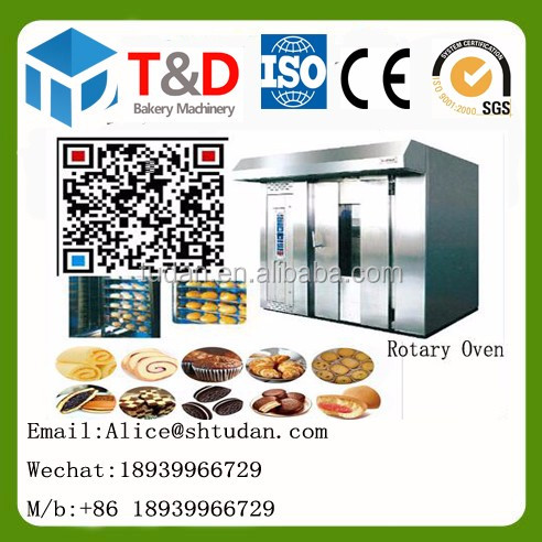 T&D Gas oven ferre 16 trays Convection Oven gas oven hotel equipment wholesale distributor factory supplier shanghai China