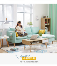 Cheap Foshan <strong>furniture</strong>,wooden frame <strong>furniture</strong>,apartment <strong>furniture</strong> sofa