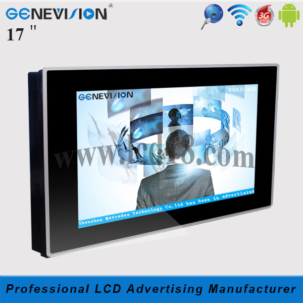 "Wall mount 17"" inch full HD 1080P lcd/led usb android tv monitor(MG-170G)"