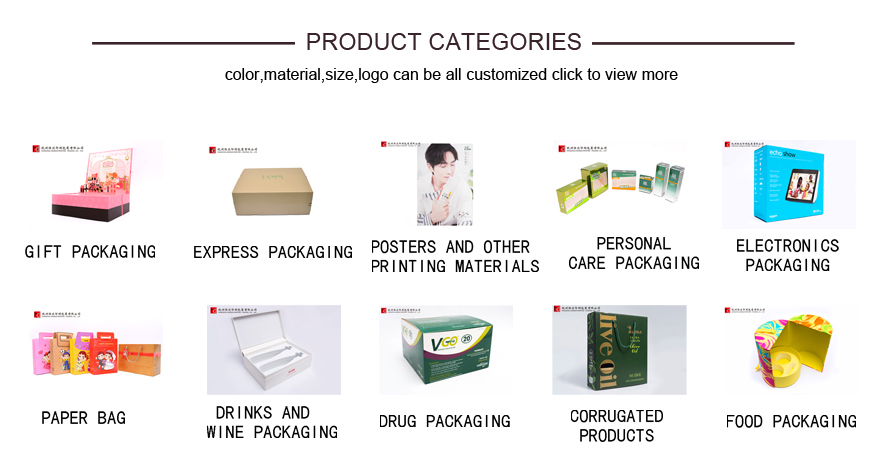 Cosmetic Folding Carton Black Packing Boxes Screen Printing Eyeline Pen Box