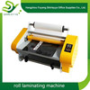 electric best price office supplier paper laminating machine