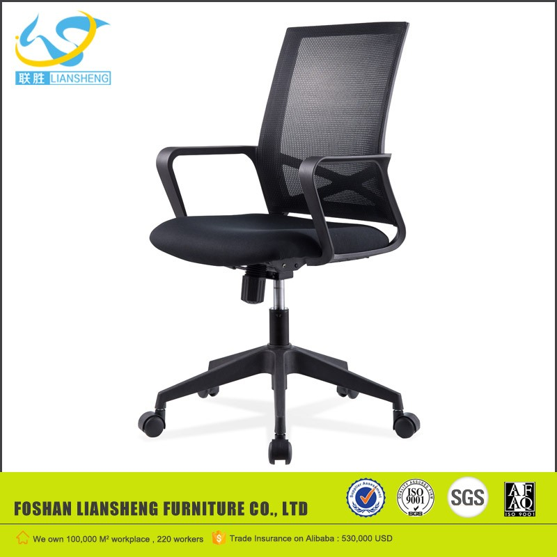 Nylon cheap funiture swivel hot best office <strong>chair</strong> 2017