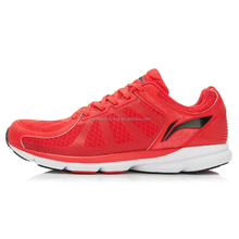New arrival Mi Lining LN Speed Rider Smart Running Shoes for Men