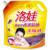 Alibaba Express 500ml Fabric Softener clothes detergent