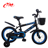 18'kids bike manufacturers in ludhiana /kids bike stickers and back support/kid foot cycle kids bycycle for 9 years old children