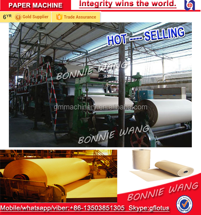 1575mm hot selling and high quality kraft paper bag making machines on sale ! GM--China Famous Brand !