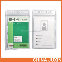 RBD 0.3mm Clear Soft plastic business id card holder Made in china