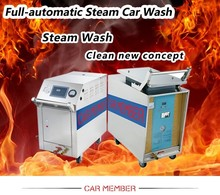 CAR MEMBER car wash steam stainless steel material water jet used washing machine 220v cleaner automatic equipment