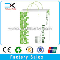 TOP ! Factory direct supply PP plastic bedding packaging bag