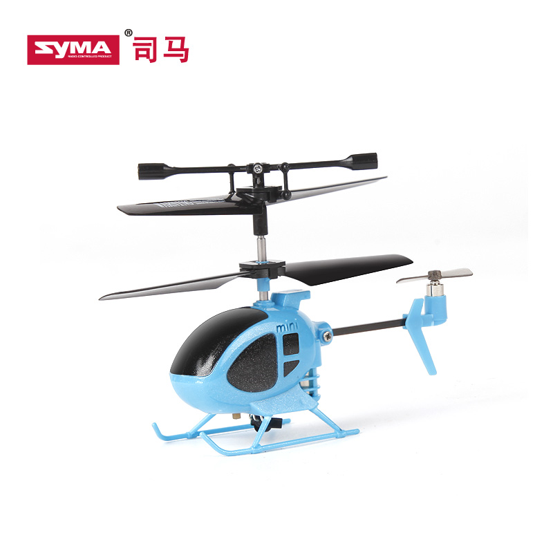SYMA S6 3 channel Mental Mini Micro Palm Helicopter with gyro
