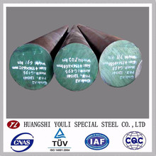 A2 Air Hardening Tool Steel