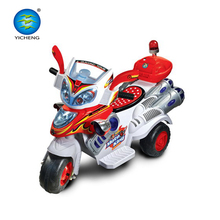 Three wheels 6-volt 4AH electric ride on car battery operated motorcycle RED
