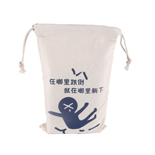 New Interesting Drawstring Cotton Bag Promotion