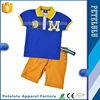 2016 Petelulu Wholesale China Sport Polo Collar T Shirt Design Printing An Alphabetic For Boys