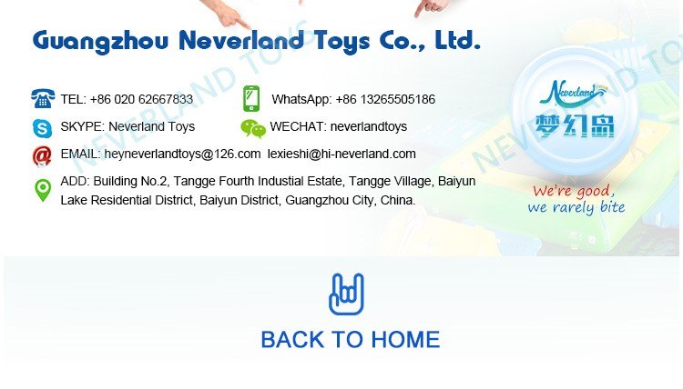 Neverland Toys inflatable floating water toys for sale