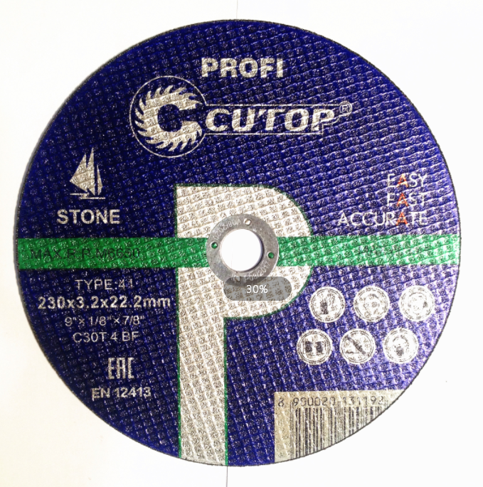 9 inch 230x3.2x22.23 resin cutting disc&wheel for stone