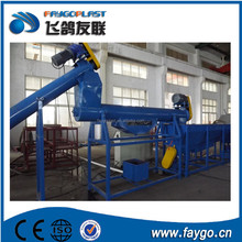 PET used plastic washing recycling line