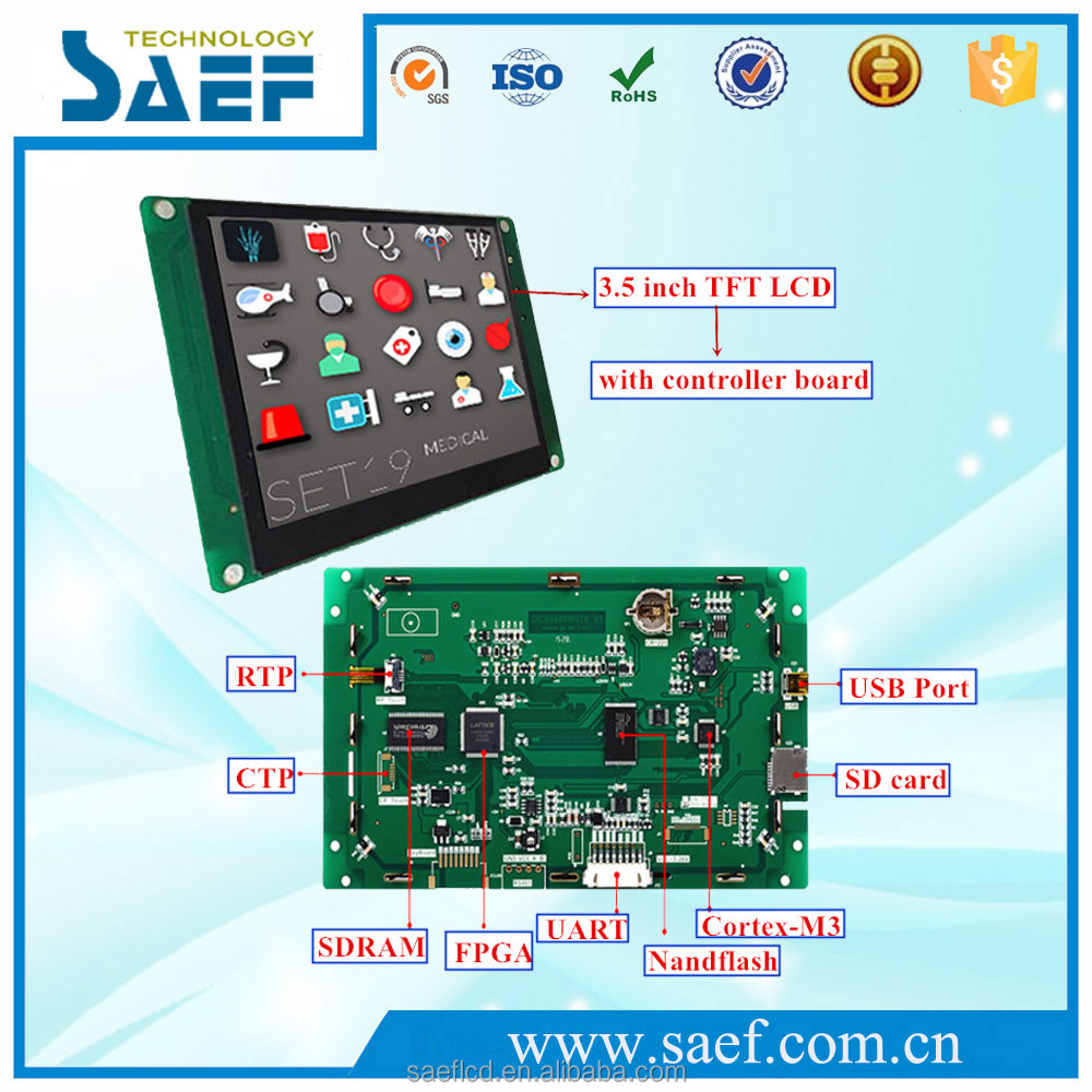 Intelligent 3.5 inch tft LCD module with Resistive touchscreen Serial LCD display + control board