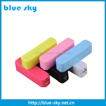 Factory price high quality 2600mah for samsung galaxy s4 power bank