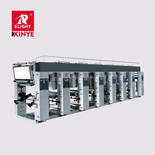 Ruian China Low price gravure printing machine /Rotagravure Six colours Printing Machinery Supplier/plastic film printer