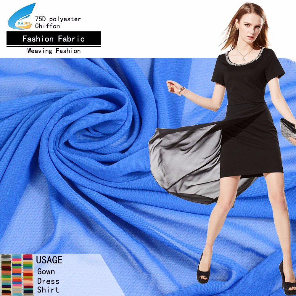 online shopping 75D chiffon georgette dress fabric home textile