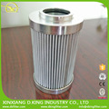 Factory Stainless steel lubricating oil filter cartridge