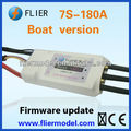 RC marine brushless ESC 7S 180A speed controller