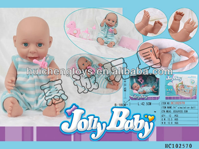 14 inch simulation doll Hc102570