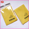 /product-gs/2015-trade-international-music-centerinstrument-oud-instrument-cleaning-cloth-60287599232.html