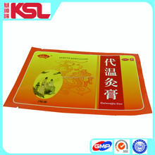 plastic packaging bag for medical use