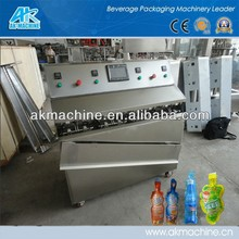 Best Suzhou bag juice filling machine/ juice pouch packing machine