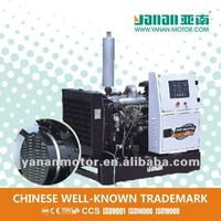 Yanan Open Type water-cooled Welding diesel generators set